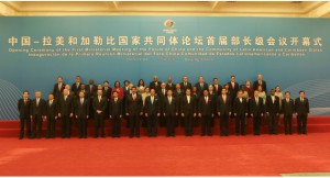 fprp_celac_china