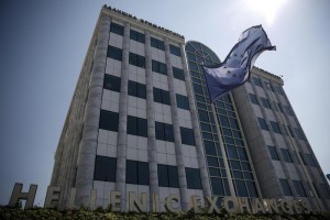 A European Union (EU) flag flutters outside the Athens' Stock Exchange in Athens