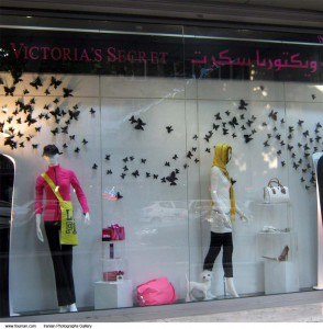 Iran, Tehran: Victorias Secret Women Shop