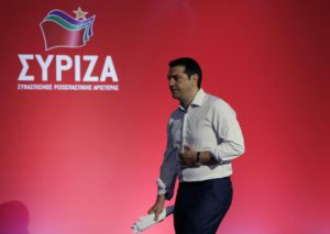 Greek Prime Minister Alexis Tsipras leaves the podium after his speech at a meeting of ruling radical left Syriza party's central committee in Athens, on Thursday, July 30, 2015. (ANSA/AP Photo/Thanassis Stavrakis)