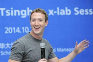 A handout picture made available by Tsinghua University on 24 October 2014 shows Facebook co-founder Mark Zuckerberg speaking during a Q&A at Tsinghua University in Beijing, China, 22 October 2014.  ANSA/TSINGHUA UNIVERSITY /